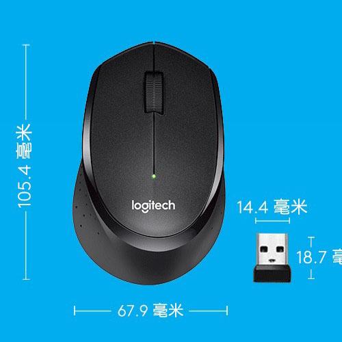 Chuột không dây logi M330 thiết kế mới in logo quà tặng doanh nghiệp